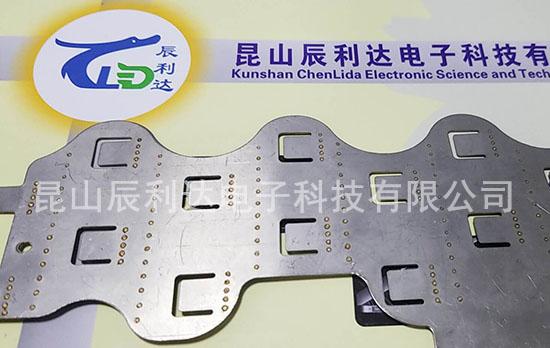 不锈钢薄片激光焊接