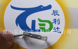 元件激光焊接加工
