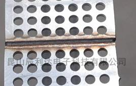 不锈钢零件激光焊接加工