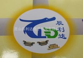 精密连接器埋入注塑产品