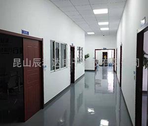 苏州激光焊接